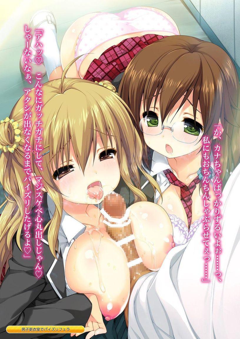 Read Hentai Manga, Hentai Doujin Online For Free