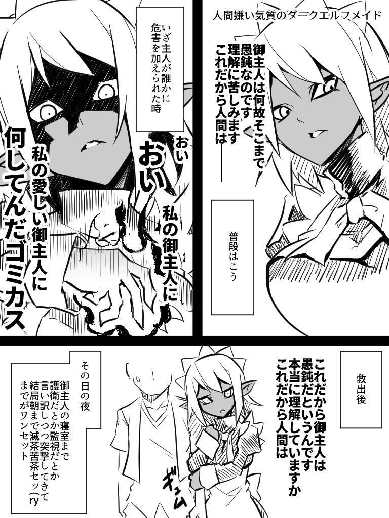 Read Free Hentai Comic, Hentai Manga New Updated.