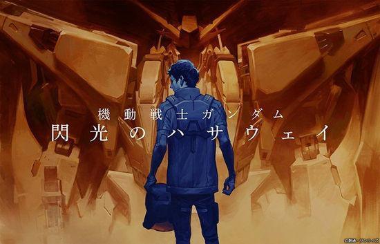 Hentaisea - Read Hentai Online Free, Full Hentai Comics