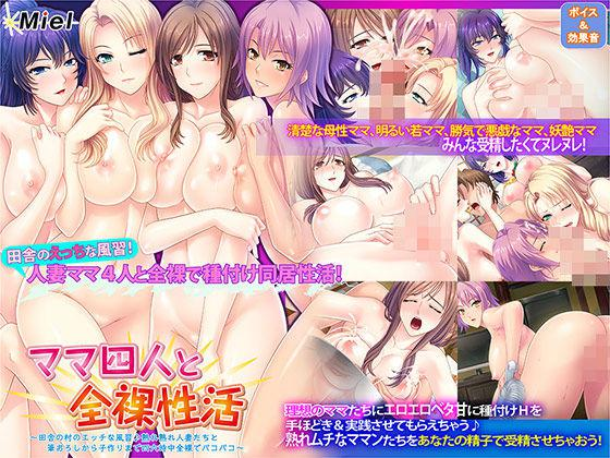 Read Hentai Comics, Porn Comics Hentai Online