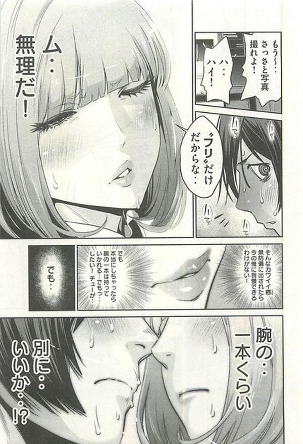Read Hentai Comics, Cartoon Sex And Anime Manga XXX  - Hentaitv.info