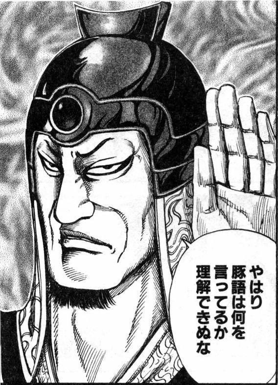 Read Hentai Manga Online Via Mobile
