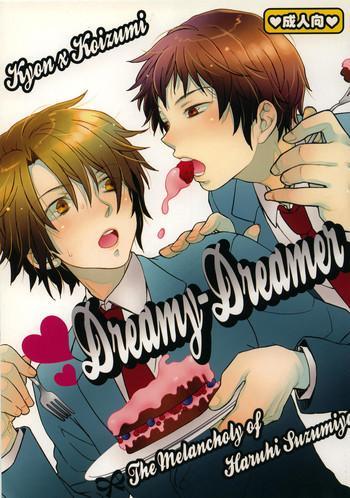 Dreamy-Dreamer