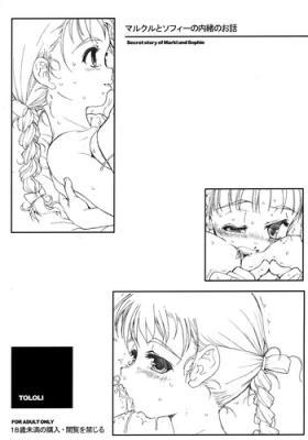 Markl to Sophie no Naisho no Ohanashi | Secret Story of Markl and Sophie