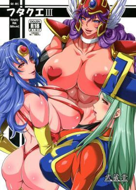 FutaQue III | Futa Quest 3