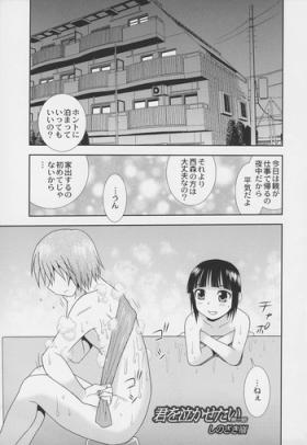 Otokonoko Jidai Vol. 7