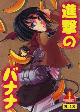 Shingeki no Banana