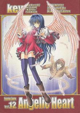 Angelic Heart
