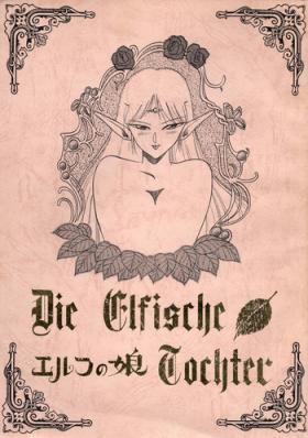 Elf no Musume - Die Elfische Tochter