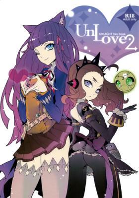 UnLove 2
