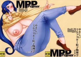 Wives Abradeli Kami No.15 Yasashii Milfsky Ryuushi Butsurigaku - Gundam build fighters Bucetuda