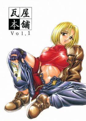 Kawaraya Honpo vol. 1