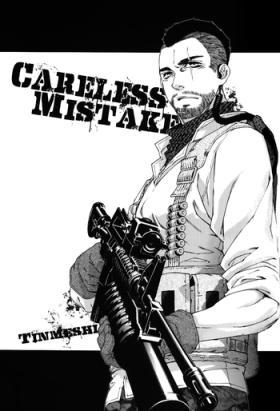 Careless Mistake