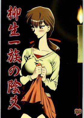 Yagyuu Ichizoku no Inkou