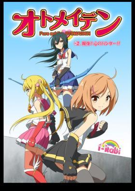 Pure Soldier Otomaiden #2. - Houfuku! Kokoro no Hunter!!