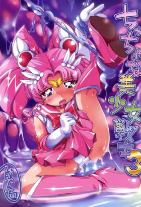 Chiccha na Bishoujo Senshi 3