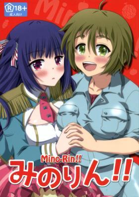 Mino-Rin!!