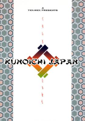 KUNOICHI JAPAN