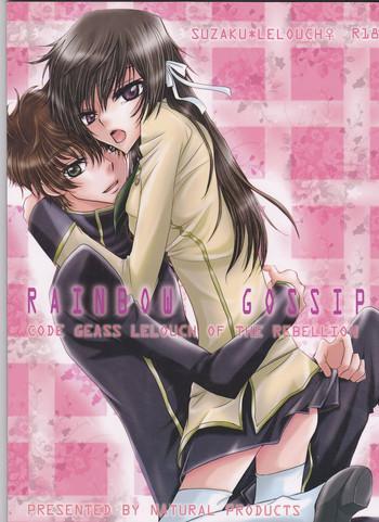 Rainbow Gossip