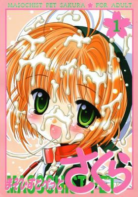 Masochist Pet Sakura