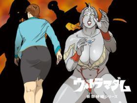 Mousou Tokusatsu Series: Ultra Madam 3