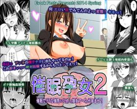 Gay Shop Saimin Harame 2 Chastity