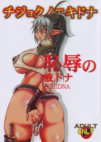 Chijoku no Echidna
