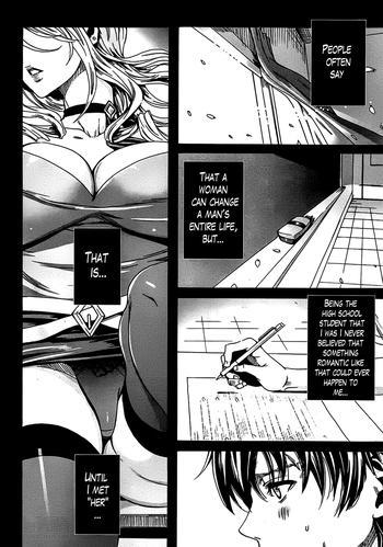 Sensei's Secret Lesson Ch. 12