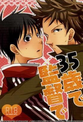35-Sai de Kantoku de