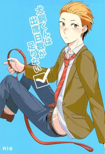 [5underInukai-kun wa Shusseki Nissuu ga Tarinai