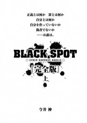 BLACK SPOT Prefect Edition Part 1