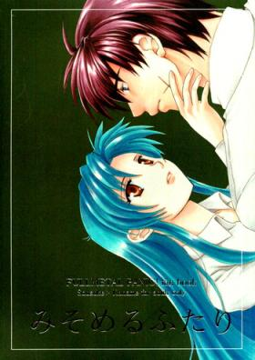 Misomeru Futari   The Two Who Fall in Love at First Sight