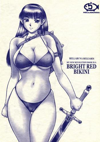 Revo no Shinkan wa Makka na Bikini.   My New Revolution Book is a Bright Red Bikini