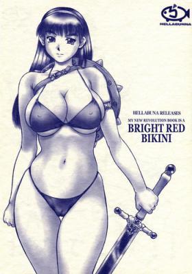 Revo no Shinkan wa Makka na Bikini. | My New Revolution Book is a Bright Red Bikini