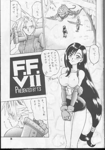 F.F. VII