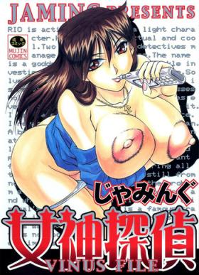 Pussy Licking Megami Tantei Her