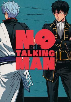 No Talking Man