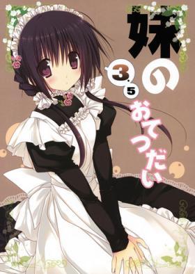 Imouto no Otetsudai 3.5 | Little Sister Helper 3.5