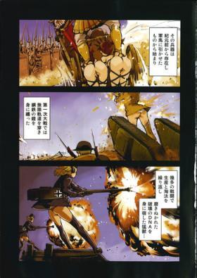 Battle Tank Girls Complex Ch.1-3