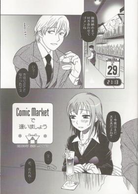 Comic Market de Aimashou 2005 Fuyu