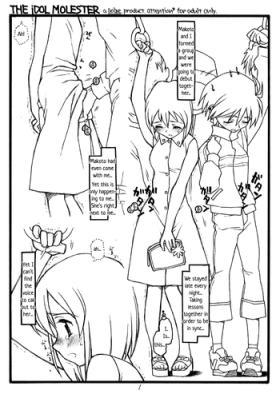 THE iDOL MOLESTER + Omake Hon