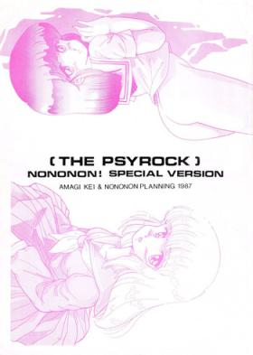 The Psyrock