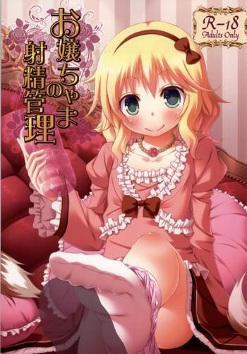 Sexy Whores Ojou-chama no Shasei Kanri - The idolmaster Doll