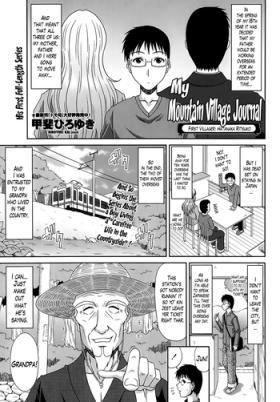 Boku no Yamanoue Mura Nikki   My Mountain Village Journal