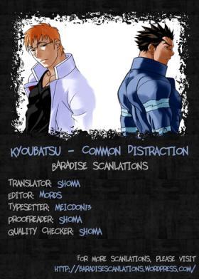 Kyoubatsu – Common Distraction