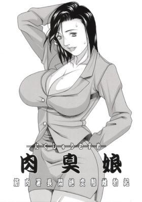 Nikushuu Musume - Kinniku Shochou Monzetsu Hentai Mesu Bokki