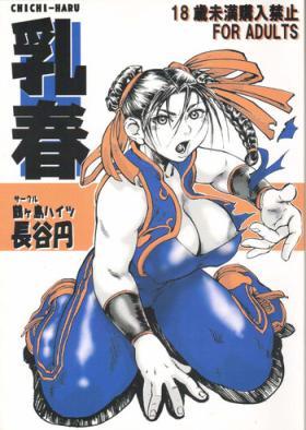 Chichi-Haru