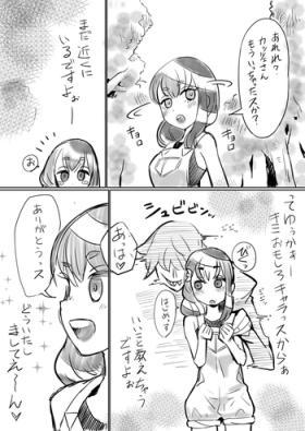 Hajime-chan. Honpen Dai 7 wa Kara no Ero Tenkai.