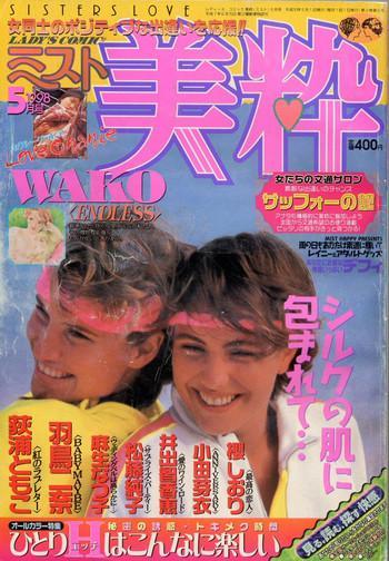 Mist Magazine