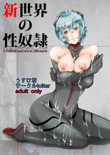 Shinsekai no Sex Slave